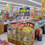 業務スーパーの鶏肉は危険だから買うな!という噂の真相!量が多いのに値段が安い理由とは?